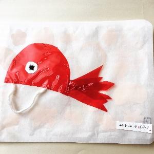 昨日を思い出してみた。節分の日、息子はなぜ鬼ではなく金魚のかぶりものをかぶったのだろう?