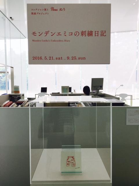 20160527b