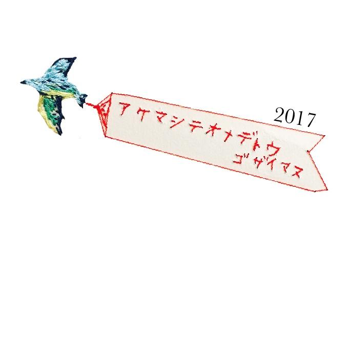20170112