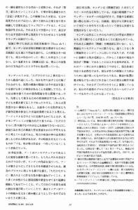 美術連動史14_resize1
