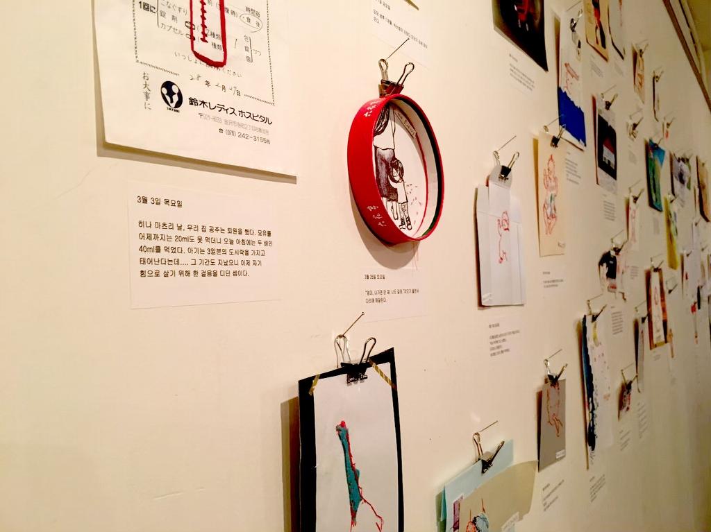 雨乃日珈琲店 展示風景